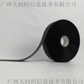 可打印缎带 水洗唛 洗水标 尼龙胶带 丝带