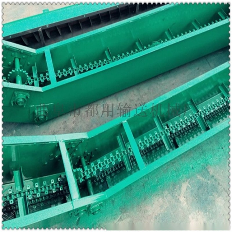 可弯曲刮板机 水平刮板输送机 都用机械爬坡式埋刮板