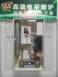 长治煤改电智能电锅炉生产厂家
