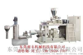 广东小型1L密炼机厂家