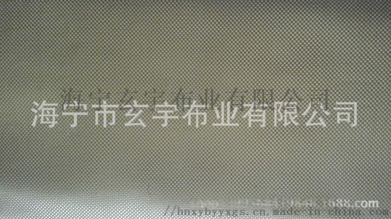 生产供应**PVC单面涂层布,涂贴布,夹网布,箱包面料