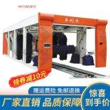 车利杰 SD-09 隧道式全自动洗车机