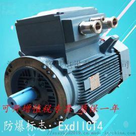 M2JA160M2B-15KWABB变频防爆电机