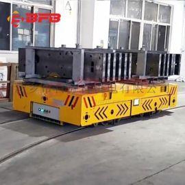 运输搬运设备模具周转车 防爆过跨车 货架平移轨道车