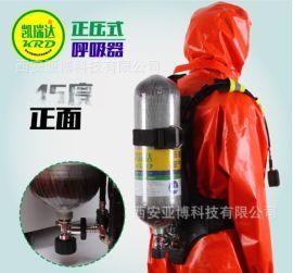 西安 自吸式正压式空气呼吸器