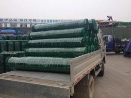 山地养殖防护网 养殖围栏网 养鸡铁丝网