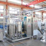 牛奶生產線源頭廠家  中小型牛奶生產線