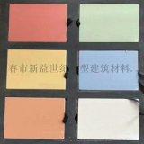 北京水泥基彩色自流平