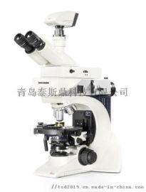 徕卡DM2700P正置偏光显微镜