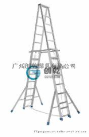 【深圳】客户购买创乾7米四折工程梯子,加厚
