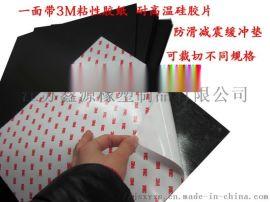中国供应商3M橡胶板 硅胶板 耐高温硅胶片