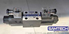 供应电磁换向阀各种规格型号