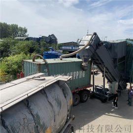 搅拌站水泥粉煤灰自动卸车机环保集装箱卸料中转机