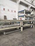 秸秆板制造设备生产线