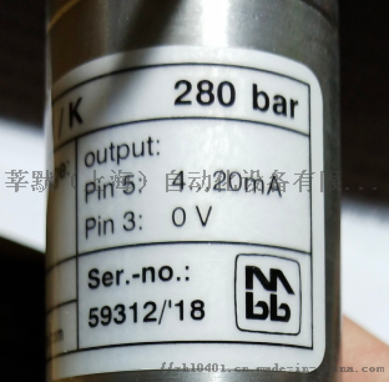 GEMUE 检测仪324-1 24V