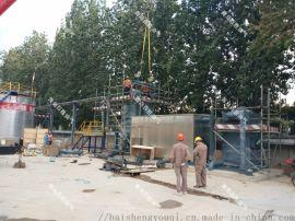 厂家生产直销炼油厂油气回收 鹤管油气回收装置
