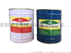 DH-600 高渗透改性环氧树脂