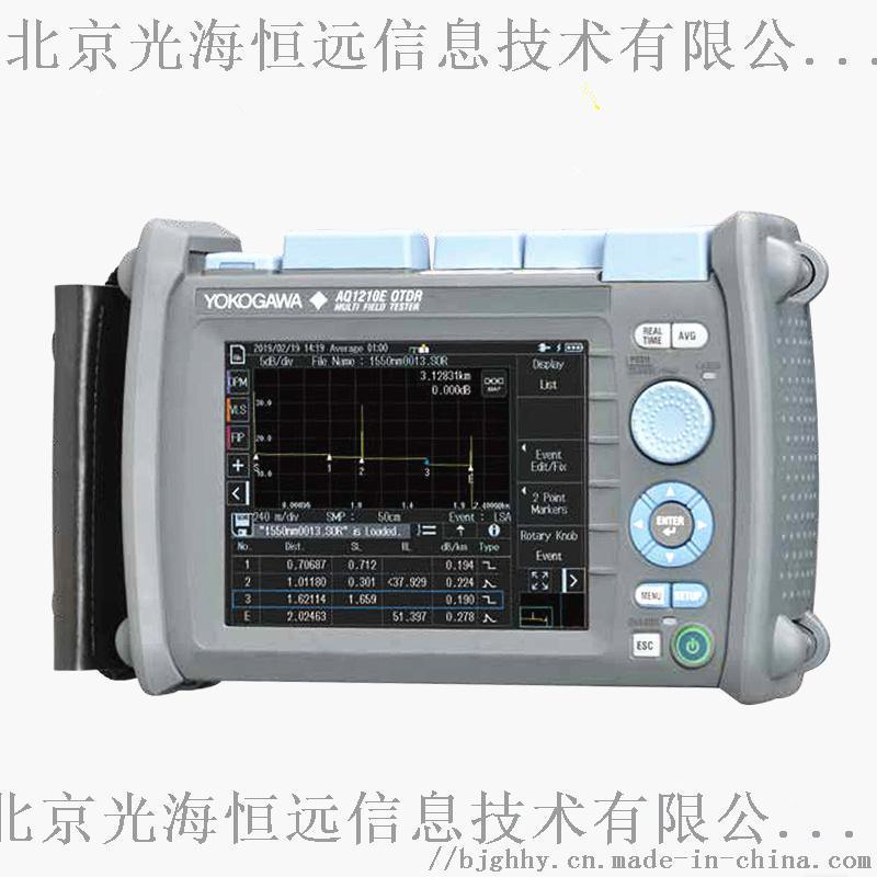 日本横河 AQ1200光时域反射仪