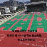 丙烯酸籃球場地坪漆顏色搭配 籃球場做油漆每平方造價
