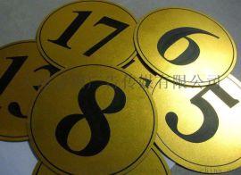 天津富国双色板楼栋门牌标牌制作 双色板亚克力雕刻门牌定做找富国极速发货