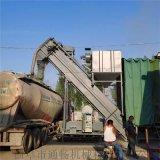 成都铁运集装箱卸灰机环保无尘装车设备粉料自动装卸机