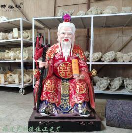 执天下婚牍之神 媒神月老神像 月下老人佛像雕塑厂家
