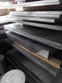 供應5754鋁合金  化學成分