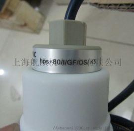microsonic超声波传感器
