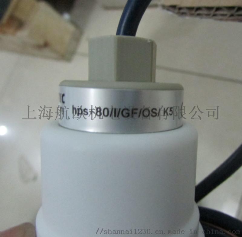 microsonic超聲波感測器