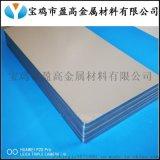 批量定制孔隙均匀微米级不锈钢过滤片