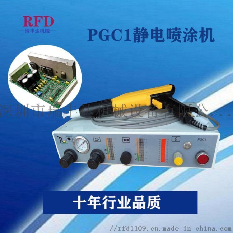 廣東小型靜電自動檢測塗裝設備,表面噴塗烤漆設備