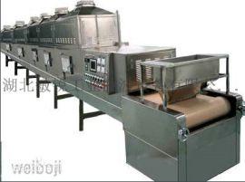 工业微波干燥机哪种好