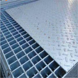 地板用复合钢格栅厂家直销