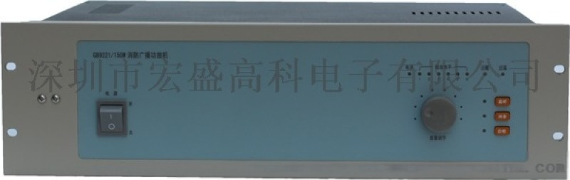 GB9221消防廣播功放機的功率300W/500W