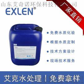 反渗透膜酸性清洗剂固体EQ-502咨询价格
