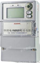 壁挂式0.5级多功能电表带485 97(直销)