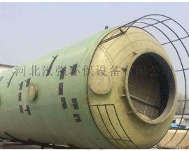 脱硫塔工业废气设备锅炉脱硫塔 专业厂家