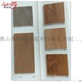 免漆飾面板實木科定板原木裝飾面板