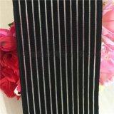 东莞厂家生产黑色松紧带 鱼丝松紧带 透气松紧带