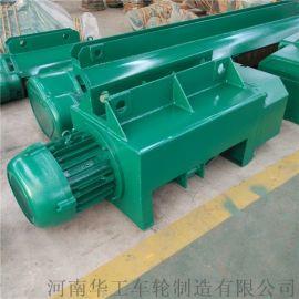 CD5T运行式固定式钢丝绳电动葫芦规格齐全