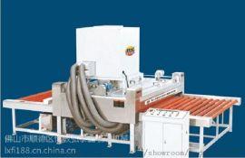 QX2000S高速玻璃清洗机配双边磨边机使用