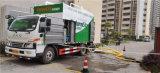 清淘化粪池处理车 污水净化吸粪车 新型吸污净化车