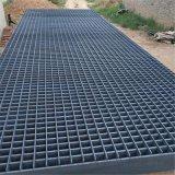 插接式钢格板厂家供应于平台,电厂
