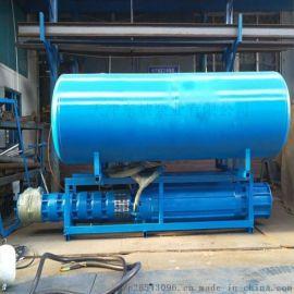 东坡900QZB-70潜水轴流泵 浮筒式潜水泵