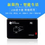 二代证居住证USB口发行器发卡设备 NFC银行卡