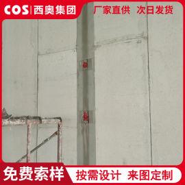 新型轻质复合墙板 供应