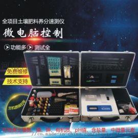 湖南科莱达TY02新款功能型土壤检测仪