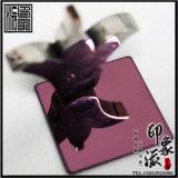 供應哈爾濱鏡面紫銅不鏽鋼裝飾板
