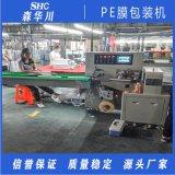 森华川PE膜包装机无缝管包装机空心管包装机设备