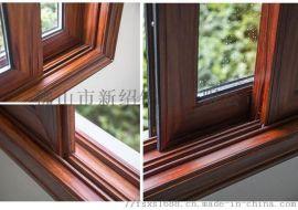 广东门窗铝型材厂家 新绍铝材